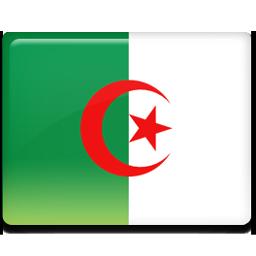 ALWaseet Algeria